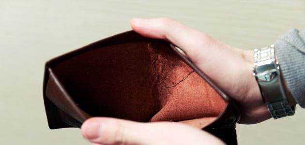 Apprends à gérer tes finances