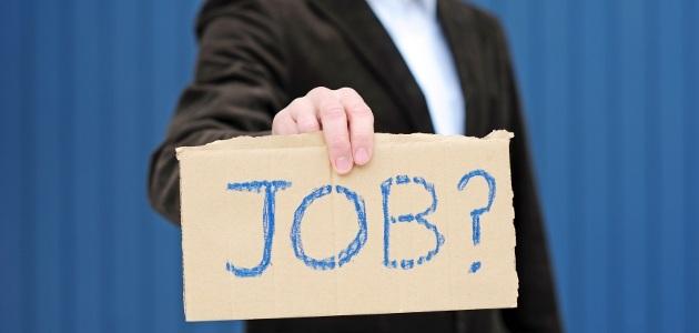 Assurance-chômage : ce qu'il faut savoir